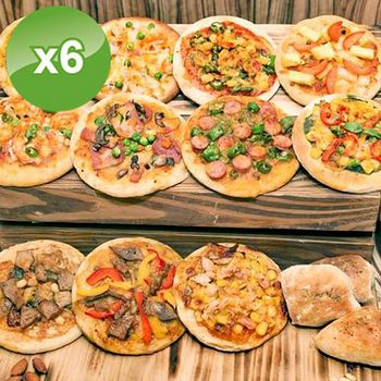 上班這黨事超推。獅子座 義式手做6吋Pizza-6入組 (鄉村2+仙蹤2+佛卡2)