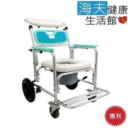【海夫健康生活館】富士康 鋁合金 半躺式 洗頭 洗澡 便盆 多用途椅