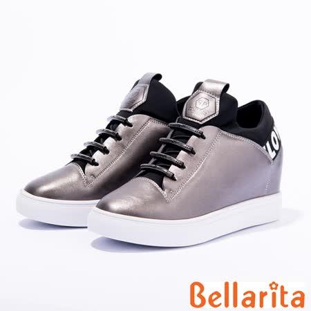 bellarita.街頭時尚 金屬亮面內增高休閒鞋(銀色)