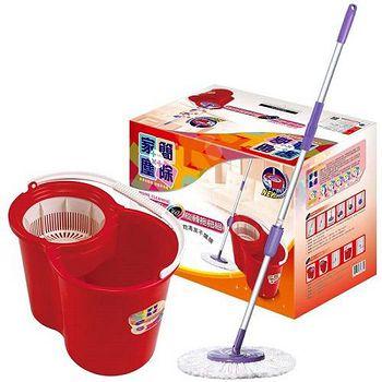 家簡塵除 手壓式旋轉拖把組-防潑水 (防潑水脫水桶*1+手動式拖把架*1+拖布盤*1)