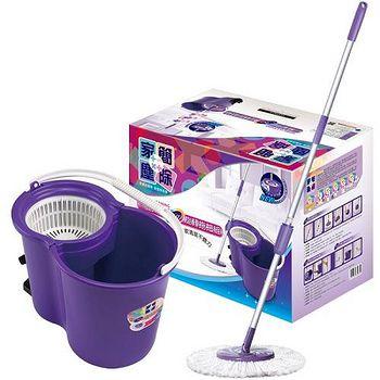 家簡塵除 雙動力旋轉拖把組-防潑水 (兩用型拖把架x1件+脫水桶x1件+拖把布盤x1件)