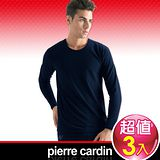 Pierre Cardin皮爾卡登 蓄熱彈力棉圓領長袖衫(3入組)