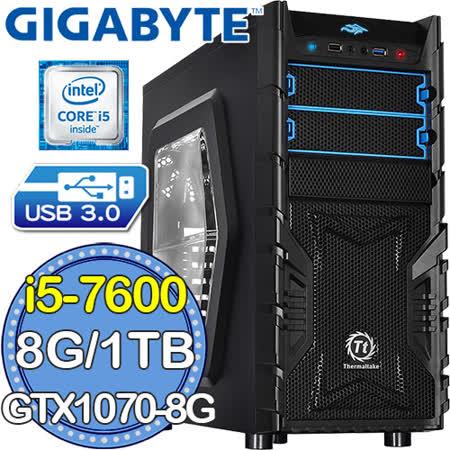 技嘉H270平台【雷迅秘術】Intel第七代i5四核 N1070G1 GAMING-8GDDR5獨顯 1TB燒錄電腦