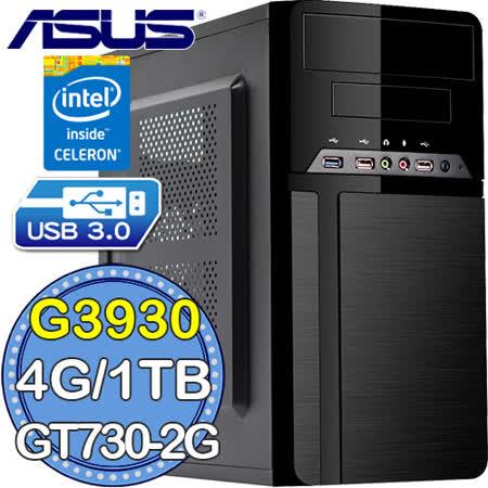 華碩H110平台【墮天隱者】Intel第七代G系列雙核 GT730-2G獨顯 1TB效能電腦