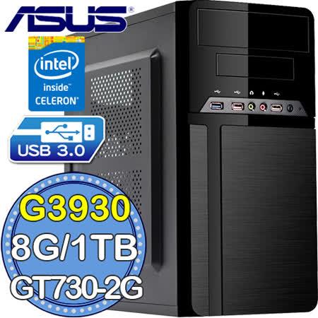華碩B250平台【墮天幻術】Intel第七代G系列雙核 GT730-2G獨顯 1TB效能電腦
