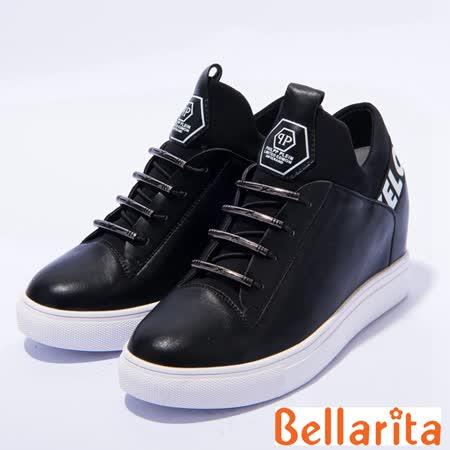 bellarita.街頭時尚 金屬亮面內增高休閒鞋(黑色)