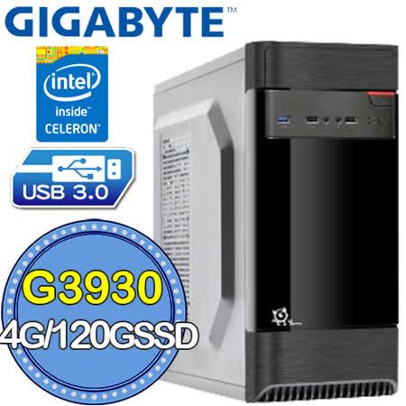 技嘉H110平台【沙漠步兵】Intel第七代G系列雙核 SSD 120G效能電腦