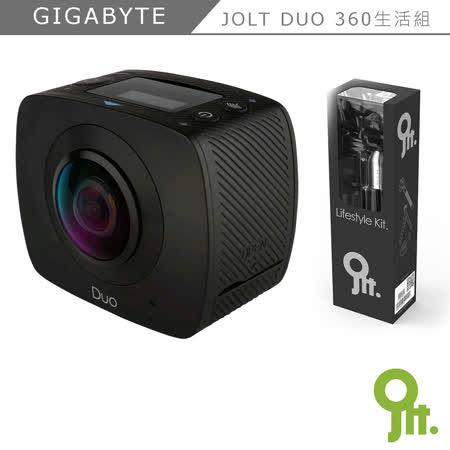 GIGABYTE JOLT DUO 360度全景雙眼運動黑炫機-生活配件組
