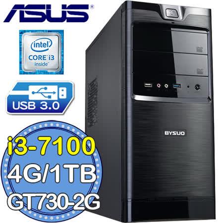 華碩H110平台【神代天杵】Intel第七代i3雙核 GT730-2G獨顯 1TB效能電腦