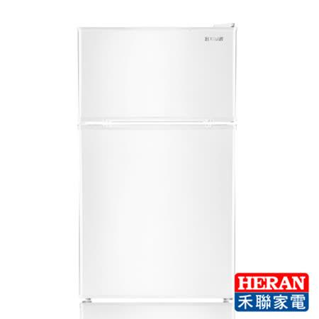 【HERAN禾聯】100公升1級能效雙門小冰箱(HRE-B101A)送拆箱定位
