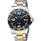 LONGINES 浪琴 深海征服者300米潛水機械腕錶-藍x雙色版/41mm L36423967