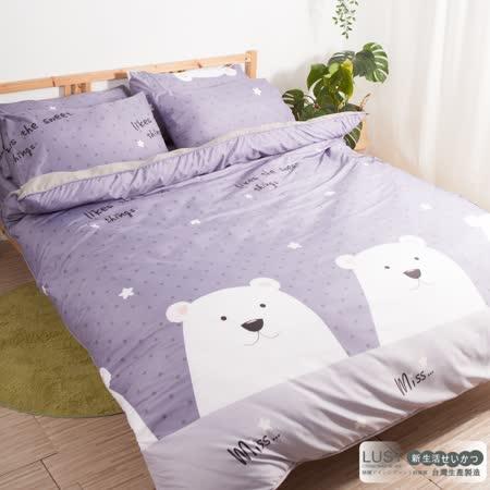 LUST寢具【美國隊長】法蘭絨鋪棉床包/被套組(雙人5尺)