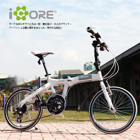 iCORE SHIMANO 20吋27速 時尚鳥型折疊車
