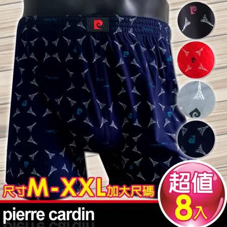 Pierre Cardin 皮爾卡登 時尚針織巴黎鐵塔印花無門襟平口褲-台灣製造(8入組)