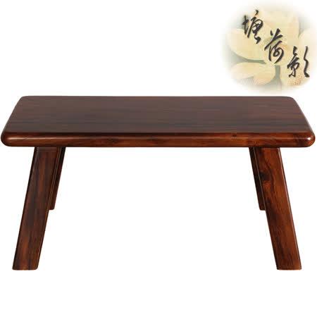 【塘荷影】長矮凳