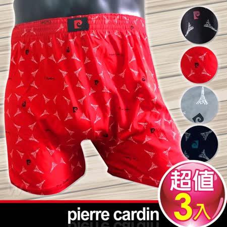 Pierre Cardin 皮爾卡登 針織印花無門襟平口褲-XXL(加大尺碼)-台灣製造(3入組)