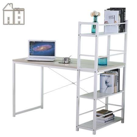 AT HOME-艾美4尺本色白腳書架型書桌