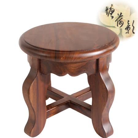 【塘荷影】圓型虎腳矮凳