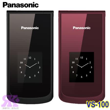 Panasonic VS-100 大螢幕3G折疊式手機-贈16G記憶卡+韓版收納包+奈米噴劑