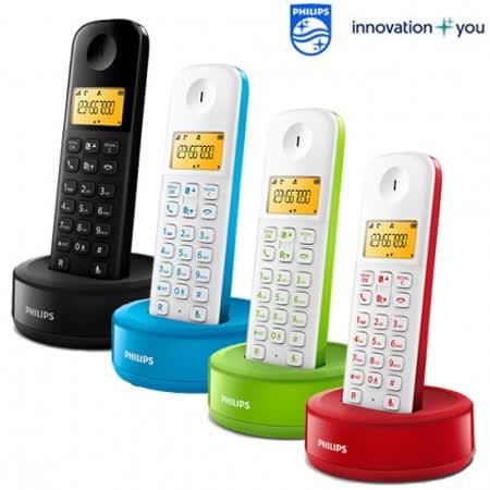 ◆PHILIPS◆飛利浦 數位無線電話(四色可選) D1301