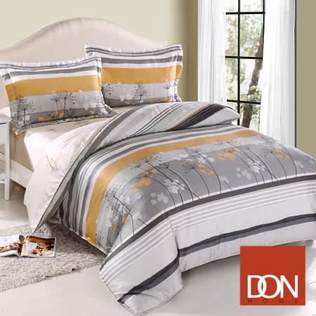 《DON羅蘭小徑》 雙人四件式天絲全舖棉兩用被床包組