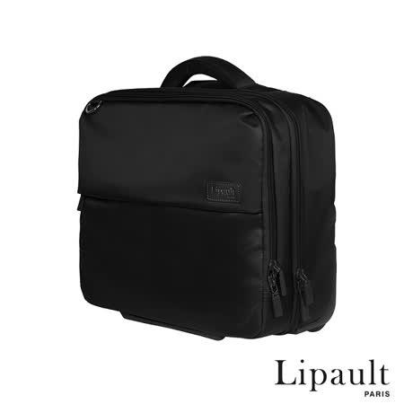 法國經典Lipault 商務系列行動辦公室拉桿箱15(黑)