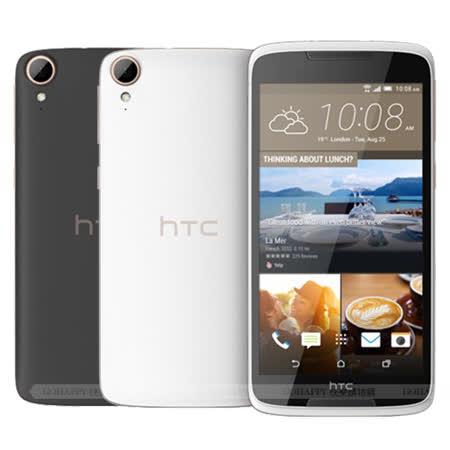 HTC Desire 828 D828g 5.5吋光學防手震八核機-加送9H玻璃保貼