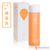 LSY林三益 刷具水洗液-橘【粉狀適用】(200ml)