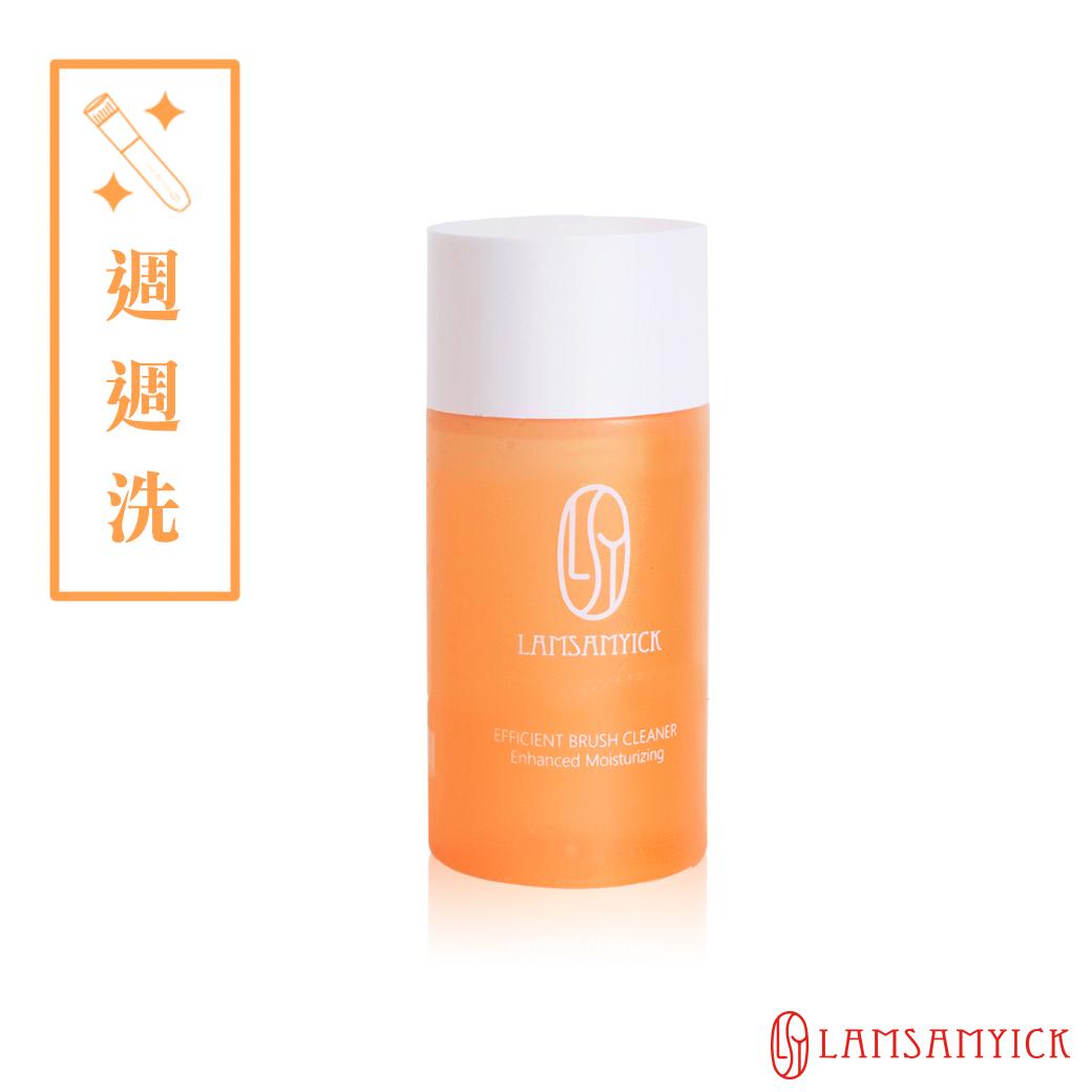 LSY林三益 刷具水洗液~橘~粉狀 ~ 30ml
