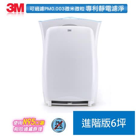 【3M】淨呼吸進階版超濾淨6坪空氣清淨機(福利品)