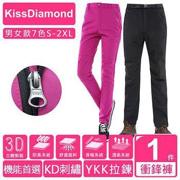 【KissDiamond】 KD三代頂級加絨三防衝鋒褲(防風/防雨/防寒/保暖/男女款 7色 S-2XL可選) 件