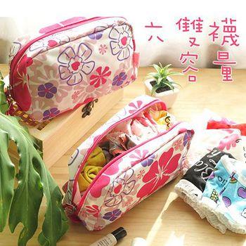 任選二件66折 1818 花朵調色盤 新鮮規律化妝包 (CG43638-FU)