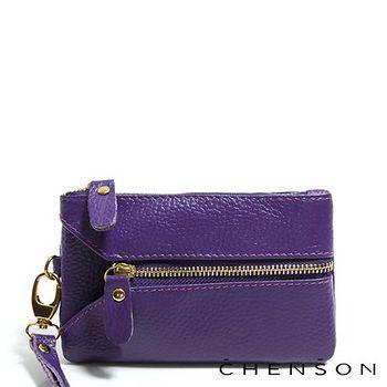 任選二件66折 CHENSON 真皮 鑰匙包 三層拉鍊多功能迷你鑰匙錢包 紫(W00158-U)