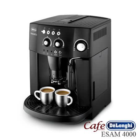 【Delonghi】Magnifica ESAM4000幸福型全自動咖啡機(黑色)( ESAM4000)