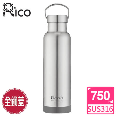 【RICO 瑞可】不鏽鋼#316手提式真空經典保溫瓶(750ml)(SP-750)