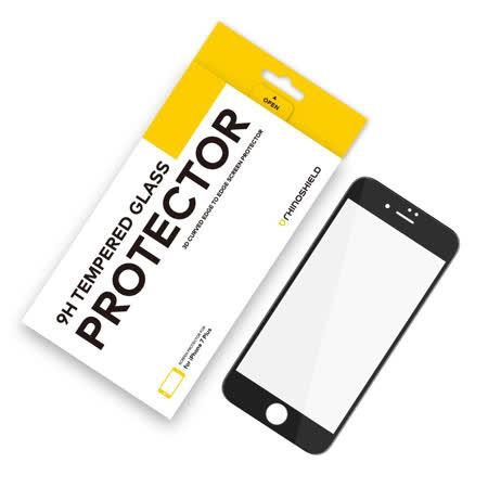 犀牛盾 Apple iPhone 7 Plus 5.5吋 9H 3D滿版玻璃保護貼-黑、白兩色