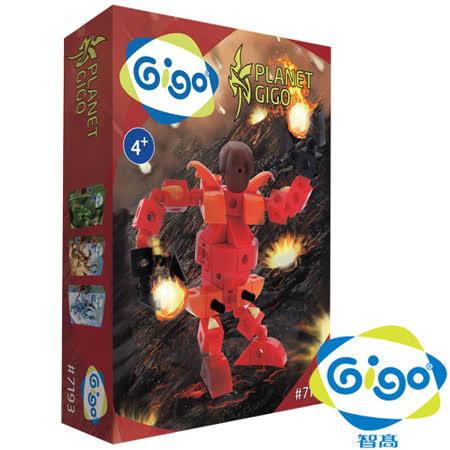 【智高 GIGO】星球系列-烈火戰士 #7193