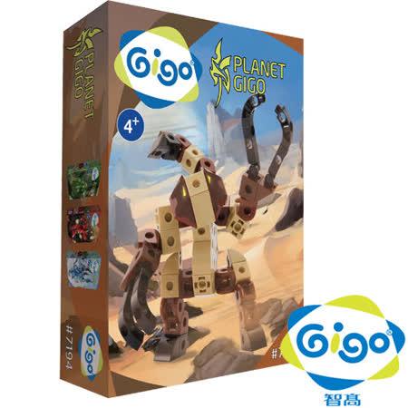 【智高 GIGO】星球系列-沙漠戰士 #7194