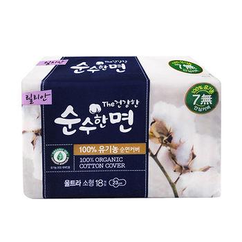 ★買一送一★韓國天然有機衛生棉日用23cm18片