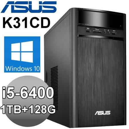ASUS K31CD-0061A【雙劍騎士】(i5-6400/4G/1TB+128G SSD/NV720 2G/WIN10) 超值家用電腦