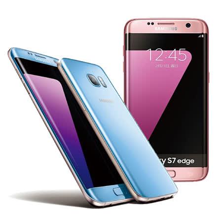 Samsung GALAXY S7 edge 5.5吋八核心雙卡智慧手機 (4G/64G) LTE