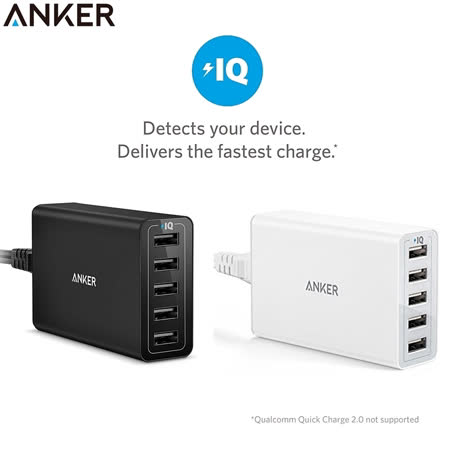 美國Anker 40W 8A 5-Port智能PowerIQ USB充電器(五孔)