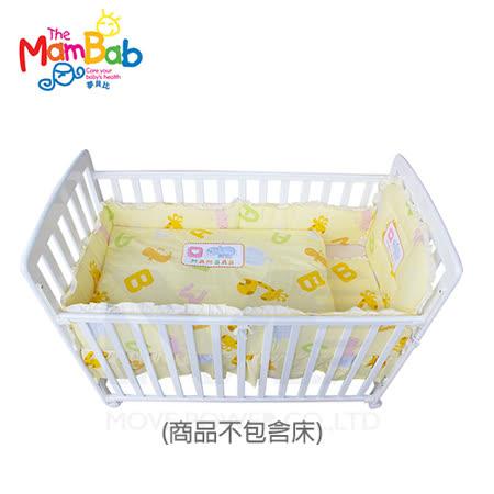 《夢貝比》快樂園地嬰兒床七件被組(M號)