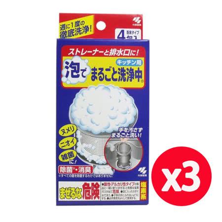 日本小林製藥 廚房用排水口清潔發泡粉(30gx4)x3入組