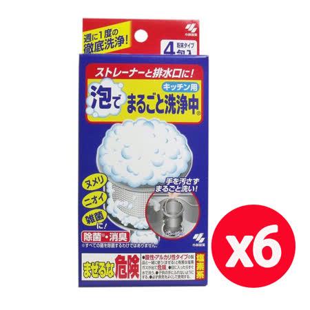 日本小林製藥 廚房用排水口清潔發泡粉(30gx4)x6入組