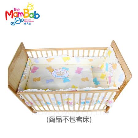 《夢貝比》小貴族嬰兒床七件被組(M號)