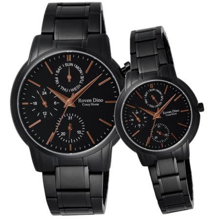 Roven Dino羅梵迪諾 指尖的調律三眼時尚對錶-黑