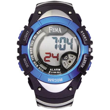 FEMA 菲瑪 學生系列炫彩流行計時鬧鈴 數位運動錶/藍-43mm/P308B