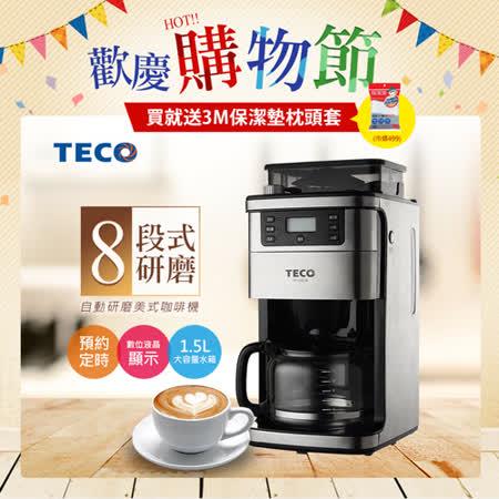 TECO東元 自動研磨美式咖啡機 YF1002CB