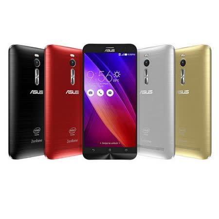 ASUS ZenFone 2 ZE551ML 5.5吋智慧機4G/64G- 贈玻璃保護貼+保護套